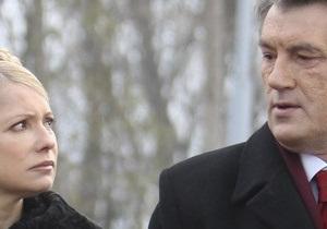 Ющенко встретился с Тимошенко