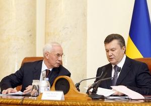 Янукович: Сумма недоимки в Пенсионный фонд составляет более 4,5 млрд грн