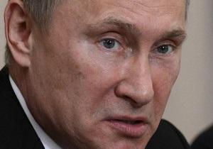 Недоверие инвесторов в мире вызвано системными сбоями в прежней системе финрегулирования - Путин