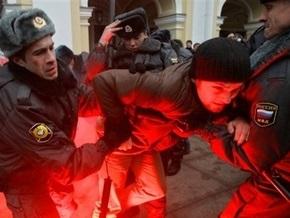 В Москве задержали полсотни участников митинга несогласных