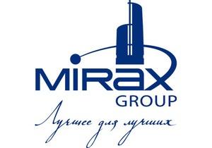 СБУ запретила въезд в страну главе компании Mirax Group Украина