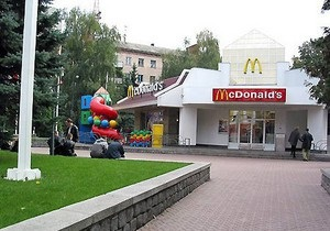 Ночью в черкасском McDonald s произошла драка со стрельбой