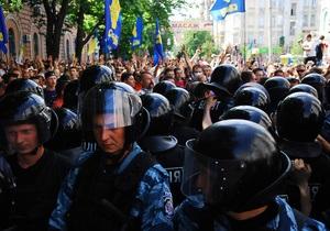 Теффт поручил посольству США подготовить доклад о столкновениях в Киеве 18 мая