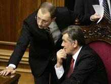Партия регионов уличила Президента, премьера и спикера в нарушении Конституции