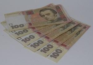 Зарплата в Украине - Прирост зарплат украинцев за последний год оказался почти вдвое ниже, чем в начале лета прошлого года - Ъ