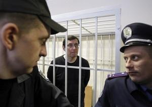 В колонии, в которой будет отбывать наказание Луценко, сменили начальника