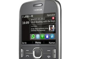 Nokia выпустит новый смартфон с QWERTY-клавиатурой