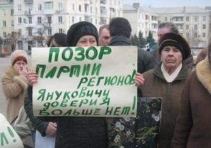 В Краматорске митинговали против вырубки деревьев: Януковичу доверия больше нет