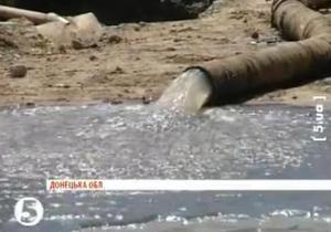 В Донецкой области канализационные стоки попали в питьевую воду: отравились десятки людей