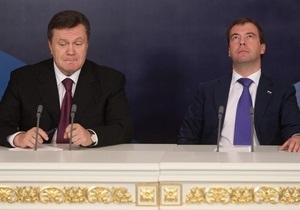 НГ: Украину заманивают в экономический союз газом и миллиардами