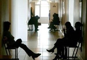 Мытник: На обслуживании системы здравоохранения находится 58 млн украинцев