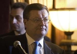 Глава МИД Украины встретился с наблюдателями от ОБСЕ