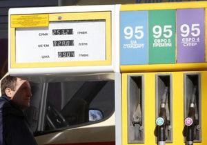 Украинские власти обнародовали первые результаты расследования резкого роста цен на бензин