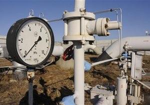 Российский газ для Великобритании оказался почти на $100 дешевле, чем для Украины