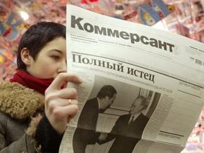 КоммерсантЪ празднует двадцатилетие