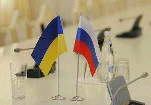 МИД РФ: Приоритетная задача России - интеграция с Украиной и странами СНГ