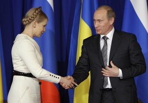 ПР требует расследовать обстоятельства подписания газового контракта с РФ
