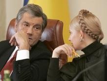 Тимошенко поделилась подробностями  милого  разговора с Ющенко