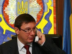 Луценко попросил инспекторов милиции  не пугать  людей на митингах