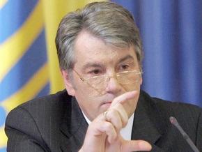 Сегодня Ющенко займется оздоровлением Нафтогаза