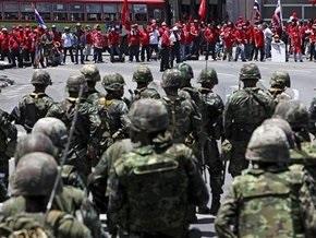 Таиландская армия взяла под охрану стратегические объекты