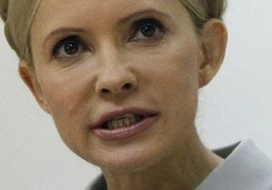 Тимошенко: Власть сознательно замолчала 140-летие Леси Украинки