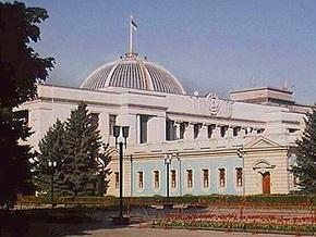Парламент Украины урегулировал процедуру рекапитализации банков