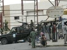 При нападении на посольство США в Йемене погибли 16 человек