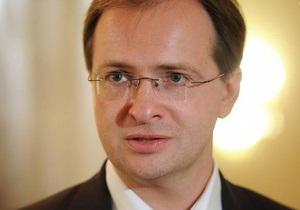 Мединский: у народа России имеется одна лишняя хромосома