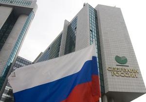 Сбербанк России увеличит уставной фонд украинской  дочки  на 1,47 млрд грн