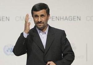 Ахмадинеджад взял на себя обязанности министра нефтяной промышленности