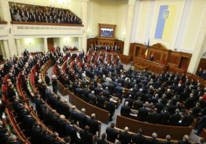 В парламенте создано пять фракций