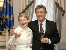Ющенко и Тимошенко поздравили ветеранов