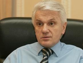 Спикер рассказал, зачем стране нужен Литвин