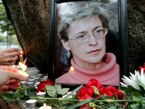 Обвинительное заключение: Политковскую заказал некий российский политик
