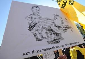 В Тернополе прошла акция Построй кораблик Януковичу