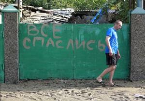 Фигурантам дела о гибели людей в Крымске предъявили обвинения