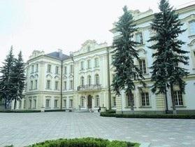 Киев представил претендентов на звание чудес Украины
