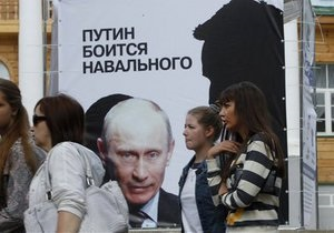 По логике Железного Закона Путинзма. Иностранные СМИ комментируют приговор Навальному - приговор навальному - алексей навальный