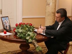 Янукович приехал в Москву на похороны Алексия II