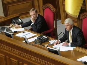 В Украине могут ужесточить ответственность за распространение детской порнографии