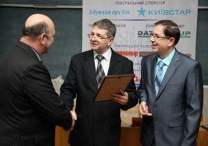 «Киевстар» поддержал всеукраинскую студенческую Олимпиаду по «Радиотехнике»