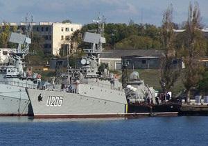 Ветераны украинских ВМС предлагают строить корветы на народные пожертвования