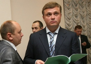 Дело: Вопреки призыву Януковича, Левочкин уехал отдыхать за границу
