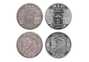 НБУ вводит в обращение памятную монету Стельмах