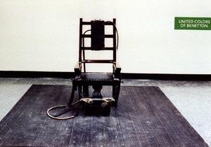 В Иллинойсе отменили смертную казнь