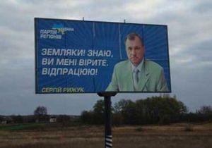 Сегодня в Украине - последний день агитации на местных выборах