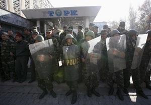 В Кыргызстане за организацию беспорядков арестовали бывшего военного прокурора