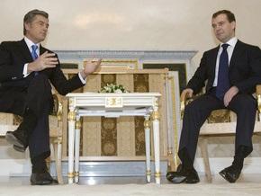 Ющенко призвал Медведева обеспечить Европу российским газом
