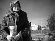 Социальный работник похитила нижнее белье пенсионерки